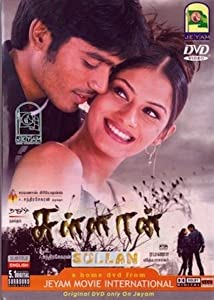 Sullan full movie torrent