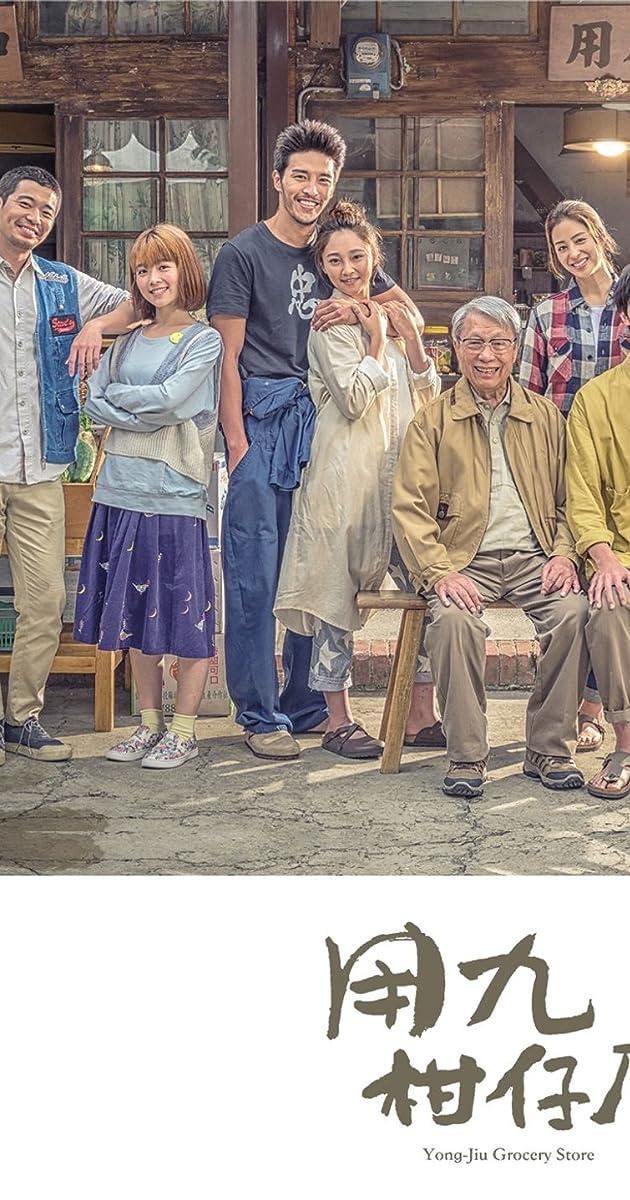 descarga gratis la Temporada 1 de Yong-Jiu Grocery Store o transmite Capitulo episodios completos en HD 720p 1080p con torrent