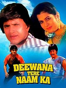 Short movie trailer download Deewana Tere Naam Ka by Brij [1080p]