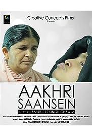 Aakhri Saansein