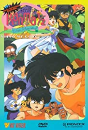Ranma ½: The Movie 2, Nihao My Concubine Poster