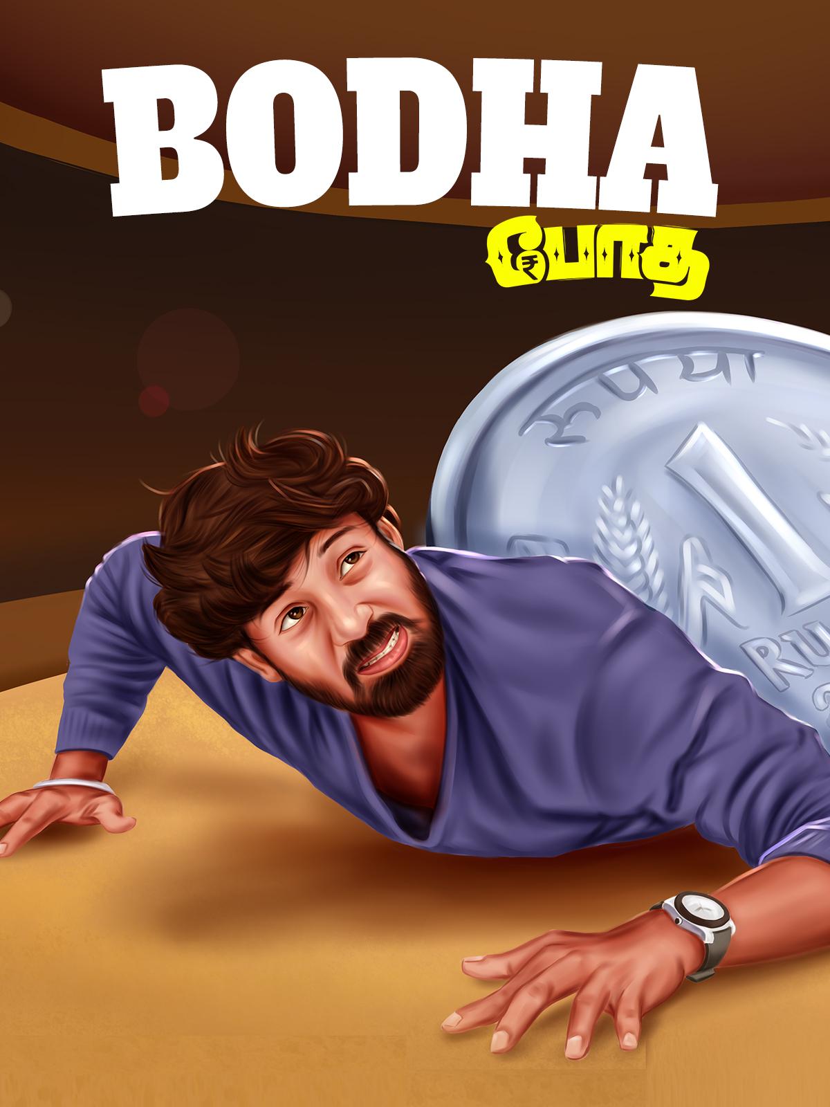 Bodha (2018) - IMDb