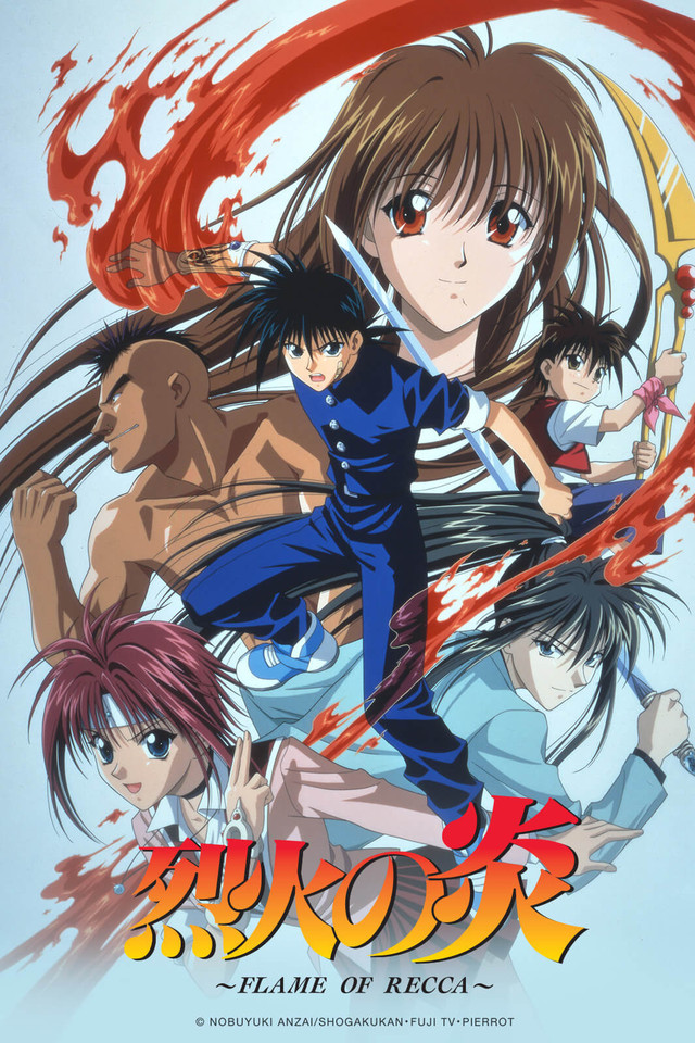 Flame of Recca (1997-1998)