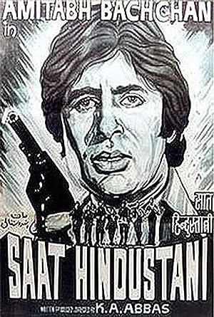 Jalal Agha Saat Hindustani Movie