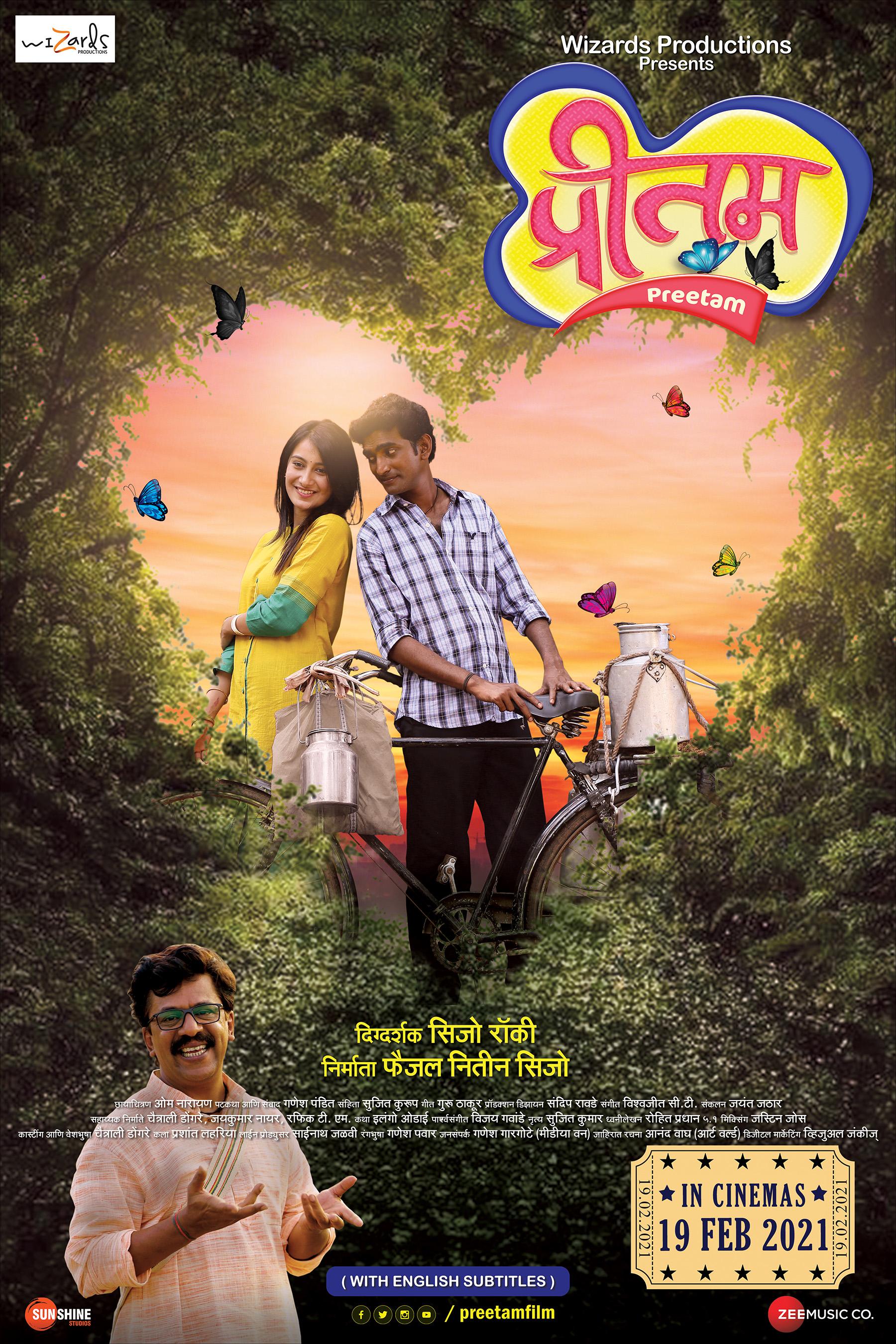 Preetam (2021) Marathi 720p HEVC HDRip x265 AAC ESubs Full Marathi Movie [650MB]