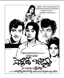 Netflix movie list to watch Pellade Bomma by Chakraborty (1976)  [Bluray] [1280x800] [2160p]