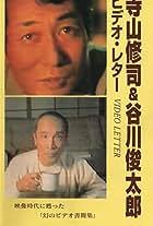Shûji Terayama & Shuntarô Tanikawa Video Letter