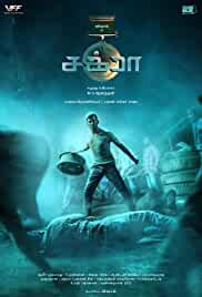 Chakra (2021) DVDScr Tamil Movie Watch Online Free