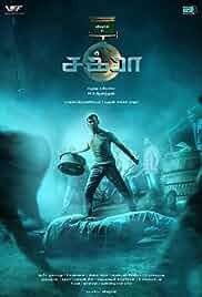 Chakra (2021) HDRip Tamil Movie Watch Online Free