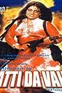 Jatt Da Wair (1981) Poster