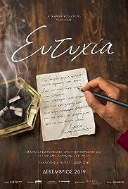 Eftyhia Poster