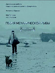 Movie happy free download Pesnya mekhanicheskoy ryby Russia [h264]