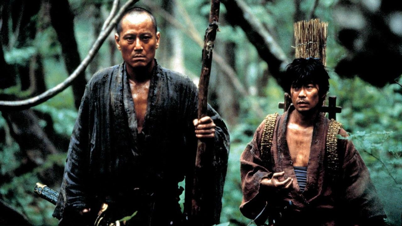 Masatoshi Nagase and Daisuke Ryû in Gojô reisenki: Gojoe (2000)
