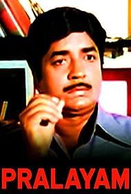 Pralayam (1980)