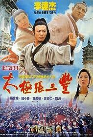 Tai gik Cheung Sam Fung (1993)