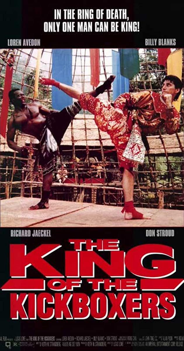 Subtitle of The King of the Kickboxers