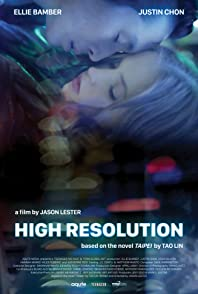 High Resolutionไฮรีโซลูชั่น