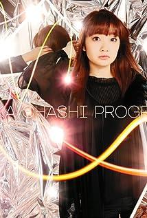 Ayaka Ohashi Picture