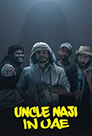 Uncle Naji in UAE Poster