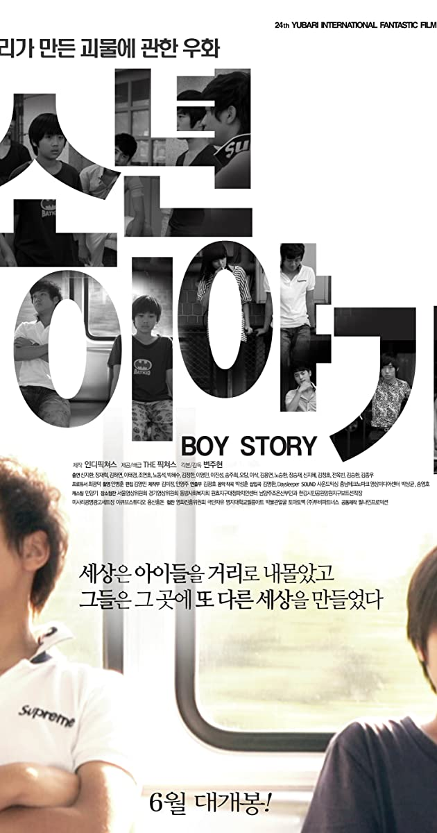 Image Boy Story