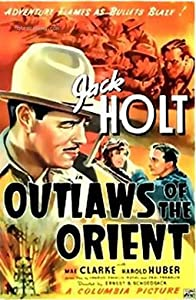 Adult movie watching Outlaws of the Orient by Ernest B. Schoedsack [WEBRip]