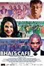 Bhai's Cafe (2019) Poster