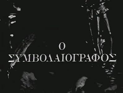 Watch hollywood movie O symvolaiografos [1280x720p]