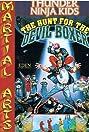 Thunder Ninja Kids: The Hunt for the Devil Boxer (1991) Poster