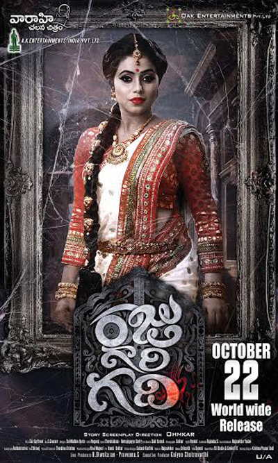 Raju Gari Gadhi (2015) Dual Audio Hindi 350MB BluRay 480p x264