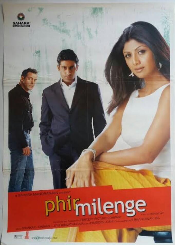 Phir Milenge (2004)