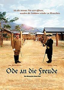 Watch Bestsellers movie Baruto no gakuen Japan [720x480]