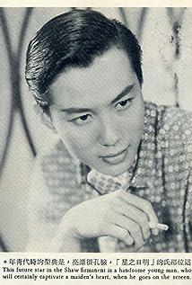 Fan Ho Picture