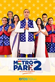 Milind Soman, Ranvir Shorey, Omi Vaidya, Purbi Joshi, Vega Tamotia, and Pitobash in Metro Park (2019)