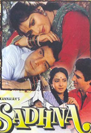Sadhna movie, song and  lyrics