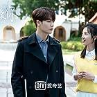 Peng Wan and Evan Lin in Crush (2021)