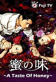 Mitsu no aji (2011)