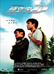 720p mp4 movie downloads Tau man ji D [480x320]