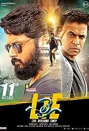LIE (2017) HDRip telugu Full Movie Watch Online Free MovieRulz