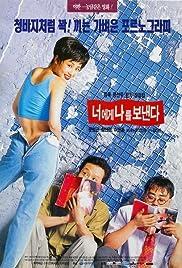 ##SITE## DOWNLOAD Neoege narul bonaenda (1994) ONLINE PUTLOCKER FREE