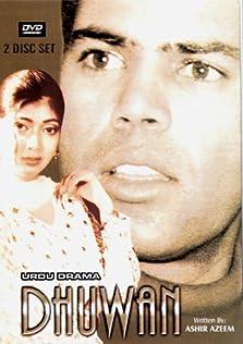 Dhuwan (1994– )