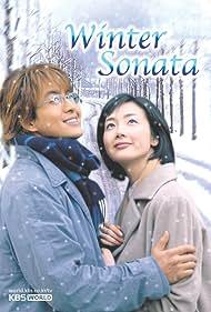 Choi Ji-woo and Yong-jun Bae in Gyeoul yeonga (2002)