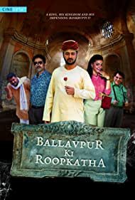 Ballavpur Ki Roopkatha (2017)