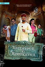Ballavpur Ki Roopkatha Poster