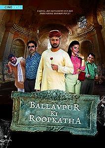 MKV movies 300mb download Ballavpur Ki Roopkatha India