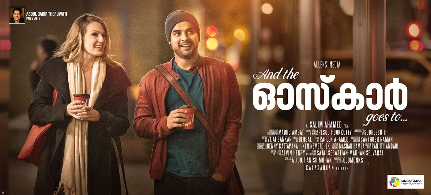 Tovino Thomas and Nikki Rae Hallow in And the Oskar Goes To.. (2019)