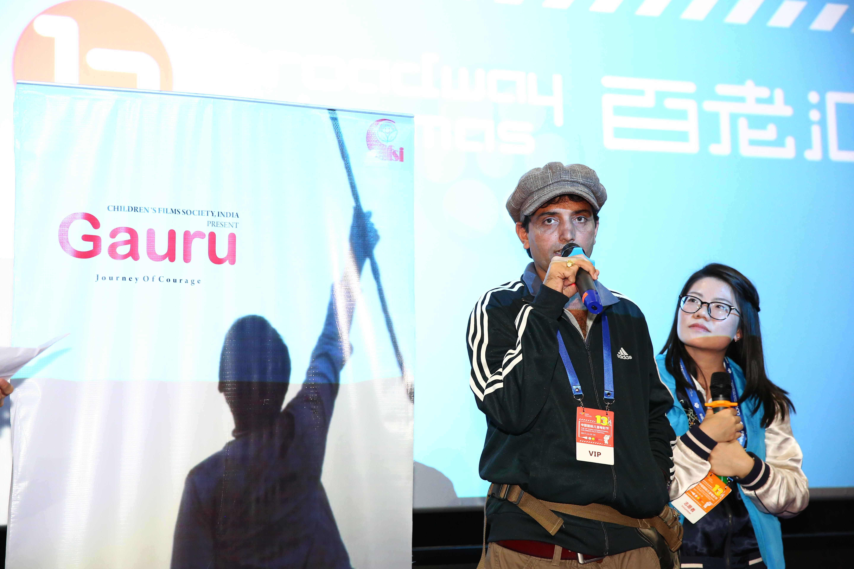Ramkishan Nandram Choyal in Gauru: Journey of Courage (2016)