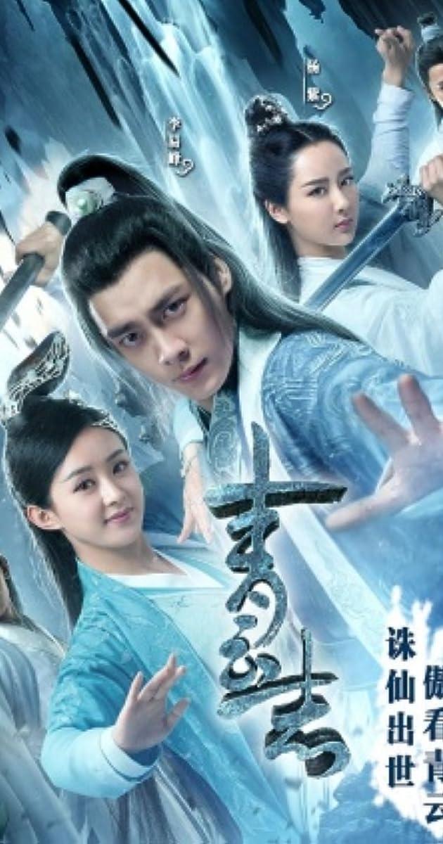 The Legend of Chusen (TV Series 2016) - IMDb