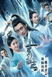 The Legend of Chusen Poster