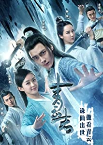 Mobile full movie mp4 téléchargement gratuit The Legend of Chusen - Épisode #1.19 [1080p] [1280x1024], Yi Feng Li, Shuo Pu, Zanilia Zhao