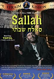 Sallah Poster